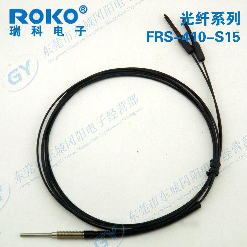 Nuevo Taiwan RIKO serie rico alta precisión fibra óptica-FRS-410-S15 precio bajo