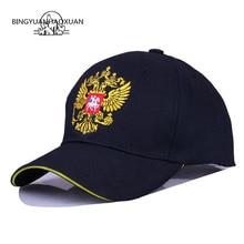BINGYUANHAOXUAN Unisex 100% Cotton Baseball Cap Women Snapback Caps Embroidery Sport Outdoor Hats For Men Women Golf Patriot Cap