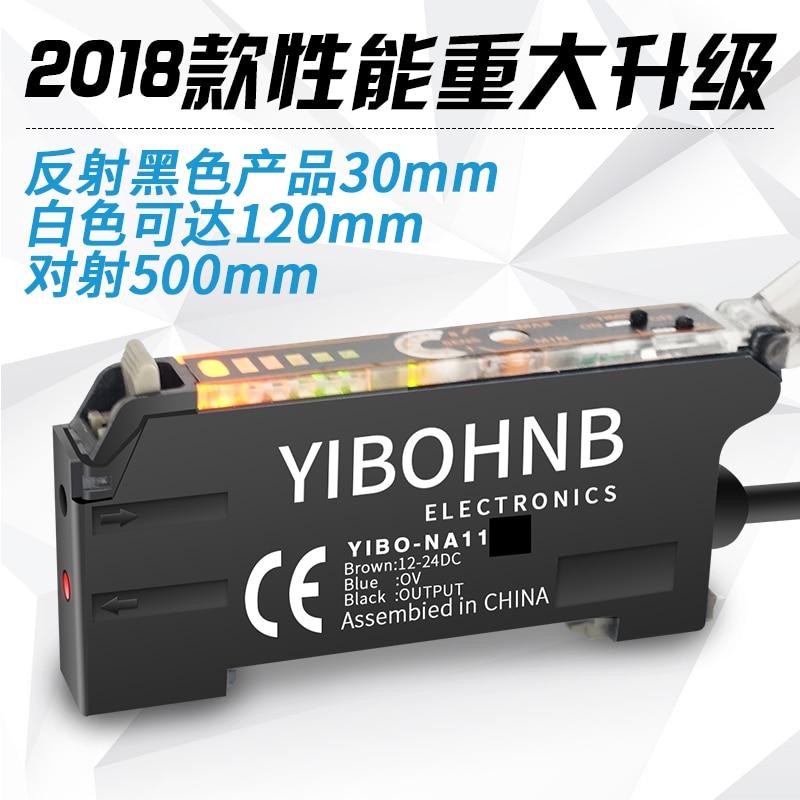 NA11 NPN Neue Optische Faser Verstärker Infrarot-foto-sensor-lichtschranke YIBO-NA11