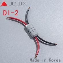 Connecteurs de câble droit sans dépouillement   Connecteurs de fil, double joint bout, connexion droite 18AWG 100mm bornes à sertir à épissure rapide, 0.75 pièces