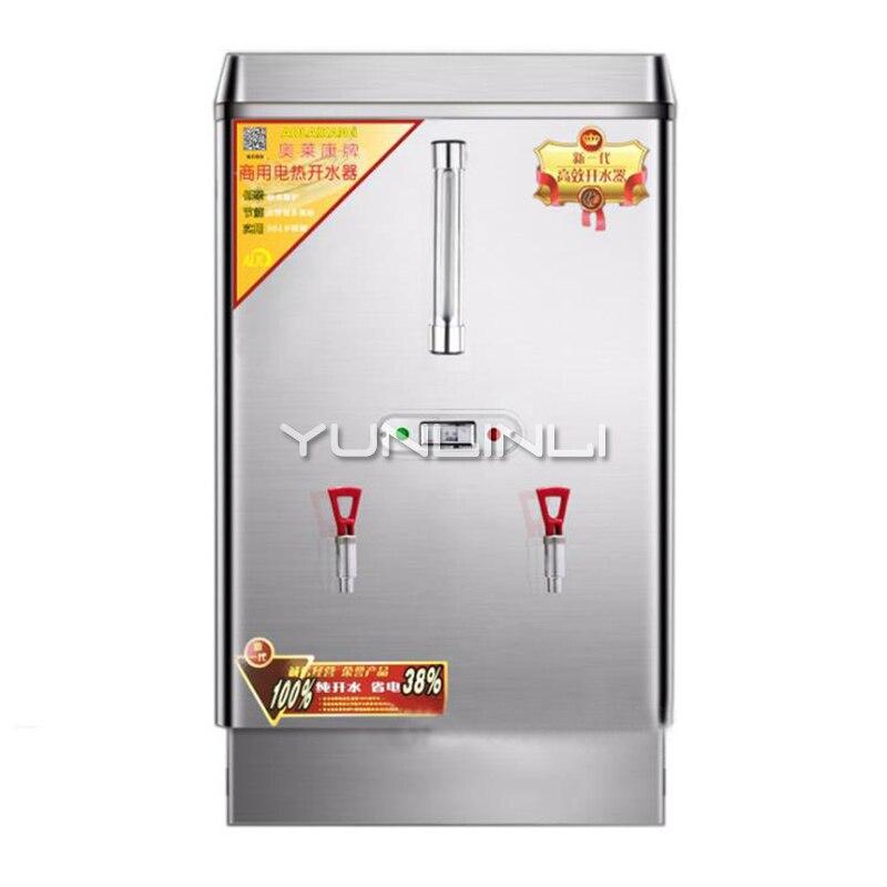 التجارية الكهربائية كبيرة قدرة الماء المغلي آلة الفولاذ المقاوم للصدأ الموفرة للطاقة المرجل CY-20
