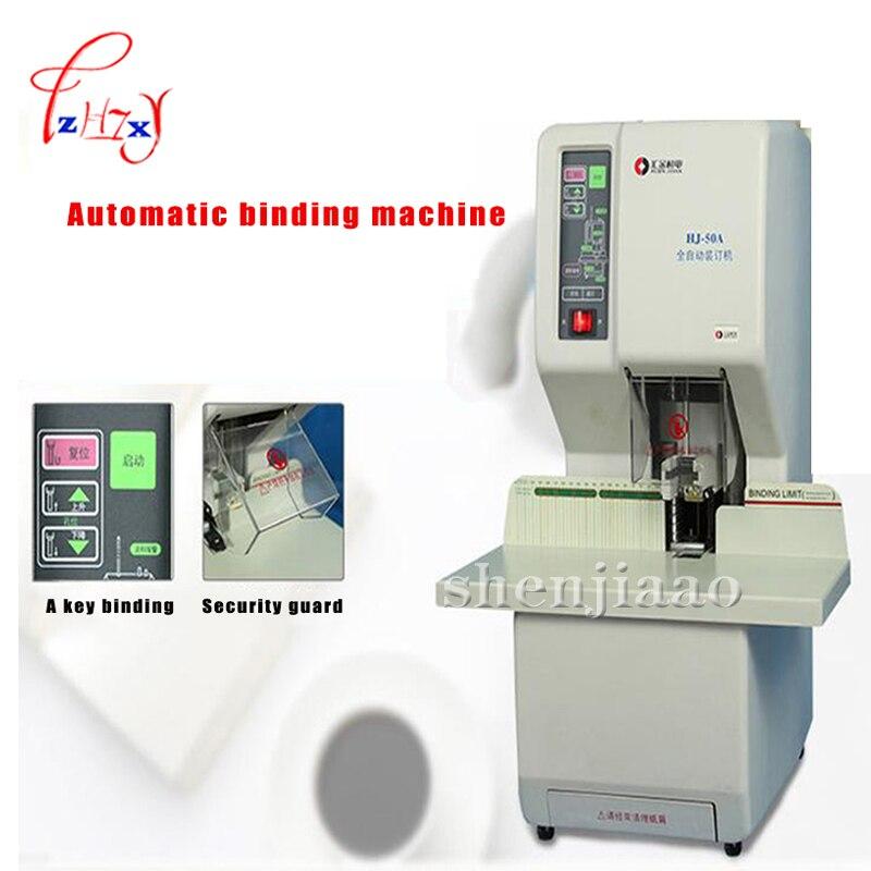 HJ-50AK التلقائي المالي ملزم آلة المعدات المالية مكتب آلة تجليد خاص مكتب معدات 1 قطعة