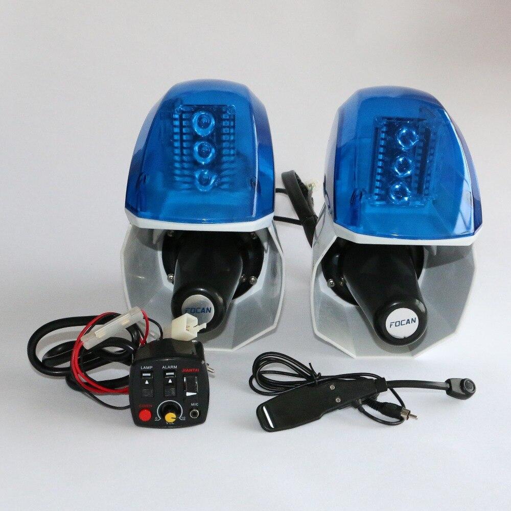 Police motorcycle siren speaker
