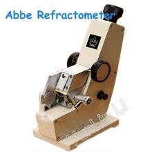 Abbe Refractometer Digital Brix Monochromatic Refractometer Laboratory Optical Equipment 2WAJ