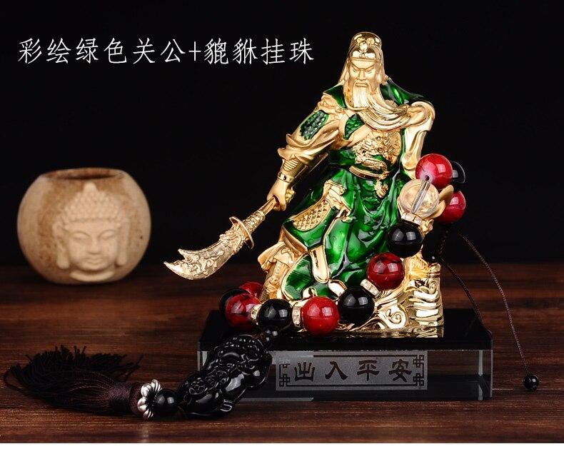 Casa Oficina empresa tienda coche Efficacious dinero dibujo floreado negocio verde GUAN GONG dios de la riqueza FENG SHUI estatua de latón