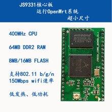 AR9331 Module Wifi caméra Port série carte mère routeur Openwrt Super RT5350 JS9331 Module 16 mo Flash