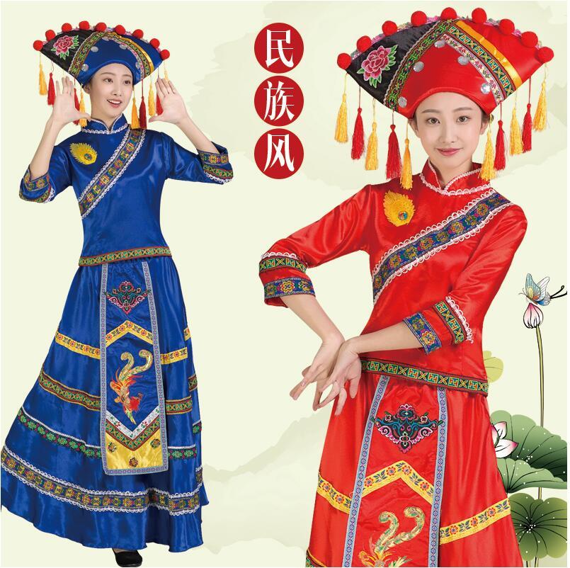 GuangXi, ropa tradicional de minorías chinas para chicas de la provincia, traje de baile Zhuang Miao, traje de falda para mujeres, traje de bordado para personas zhuang