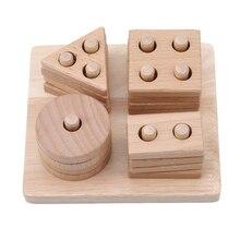 Materiales de Montessori forma de geometría de matemáticas juguete de construcción capacitativa niños juguete rompecabezas para bebé forma de madera apilador juguetes de clasificación