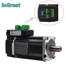 JMC Integrated Servo 400W 1.27Nm 3000RPM 60mm NEMA24 DC 48V 3PH DSP Hybrid 60 nema24 Motor Driver Encoder for CNC  Sprayer