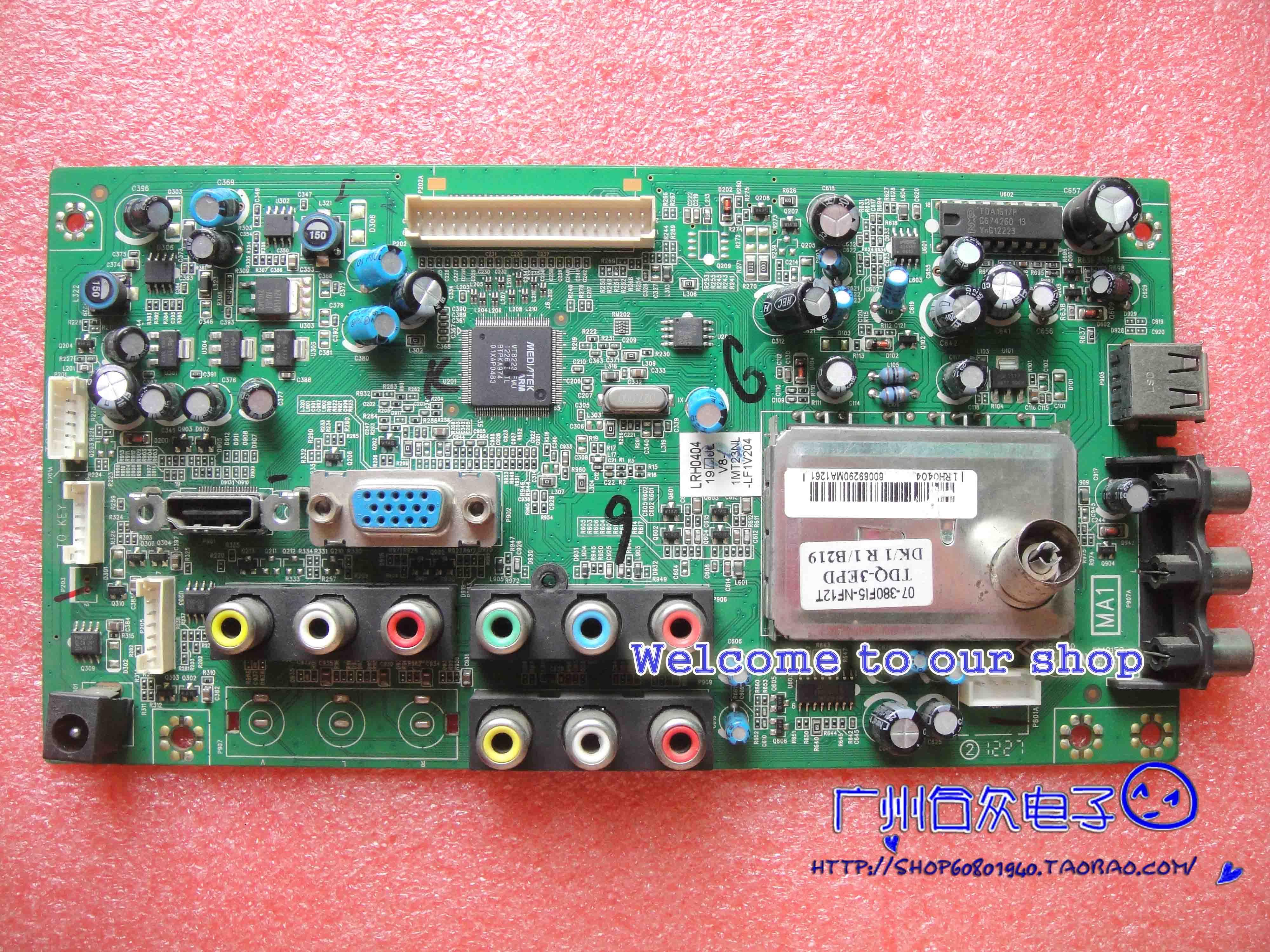 Com cabeça dc 18.5 placa-mãe 40-0mt23c-mad2xg com tela M185BGE-L22 real
