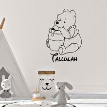 ملصقات جدارية ويني و بو اسم مخصص للبنات والأولاد والأطفال لحضانة الأطفال ملصقات تزيين منزلية لغرف الأطفال ملصقات B672