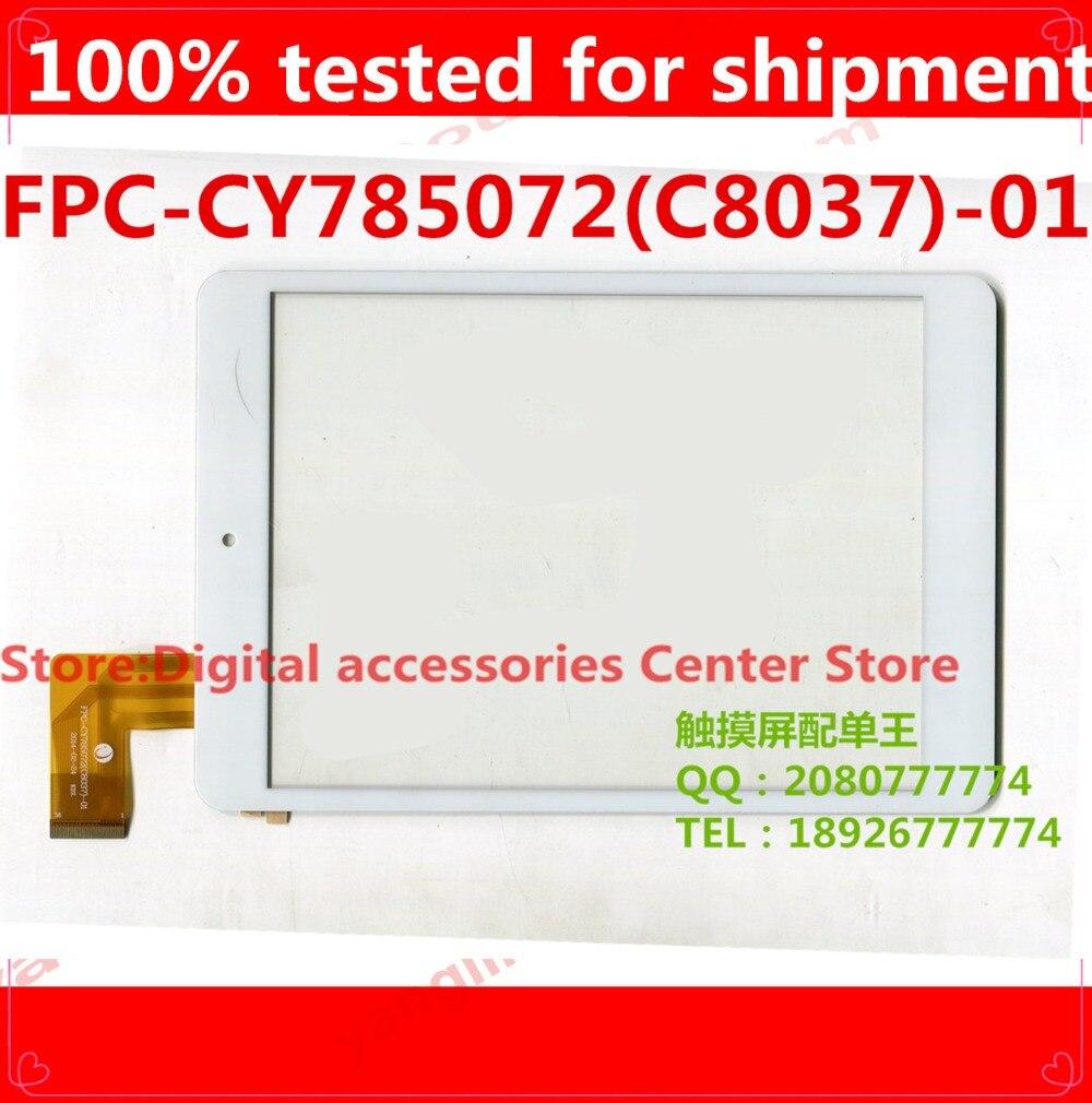 (Ref FPC-CY785072-01 fhx) branco 7.85 polegada lcd painel da tela de toque lcd digitador toque para tablet pc mid