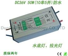50 W LED source dalimentation du conducteur pour Downlight/spot lampe/projecteur étanche IP67 DC12-24V convertir en DC30-36V 1500mA livraison gratuite