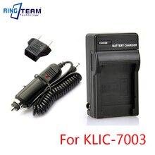 10Pcs/Lot Travel Charger & Car Adapter for Kodak EasyShare M380 M381 M420 MD81 V1003 V803 Z950 Cameras Battery KLIC-7003 K7003
