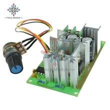 DC10-60V DC motor geschwindigkeit regler 12 V 24 V 36 V 48 V High power stick modul PWM Motor geschwindigkeit controller 20A strom regler