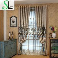 Tissu brodé de Style européen moderne minimaliste   Rideau en Tulle pour rideaux de chambre à coucher salon et de luxe