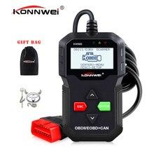 OBD2 сканер KONNWEI KW590 OBD 2 Автомобильный диагностический инструмент автомобильные инструменты на русском языке OBD 2 Автомобильный сканер Obd 2 диагностический сканер