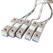 Capteur de poids de faisceau parallèle de cellule de charge micro 5 kg TAL220B