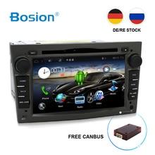 Lecteur DVD stéréo de voiture Android 8.1 2 din pour Vauxhall Opel Astra H G Vectra Antara Zafira Corsa GPS Radio marine SWC WIFI