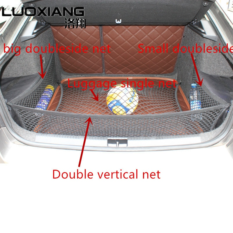 For Octavia A7 Refit special single trunk luggage net double side net double vertical high elastic m