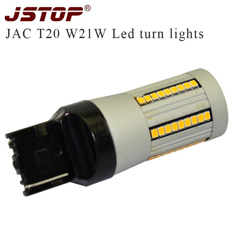 JSTOP JAC, señales de giro para coche, 12V, amarillo, bombillas de giro led W21W T20 7440, Canbus No Hyper Flash, No error, luz de intermitente trasero o delantera