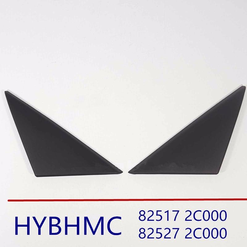 Marco de puerta exterior LH RH para hyundai Tiburon Coupe 2002-2008 825172C000 825272C000