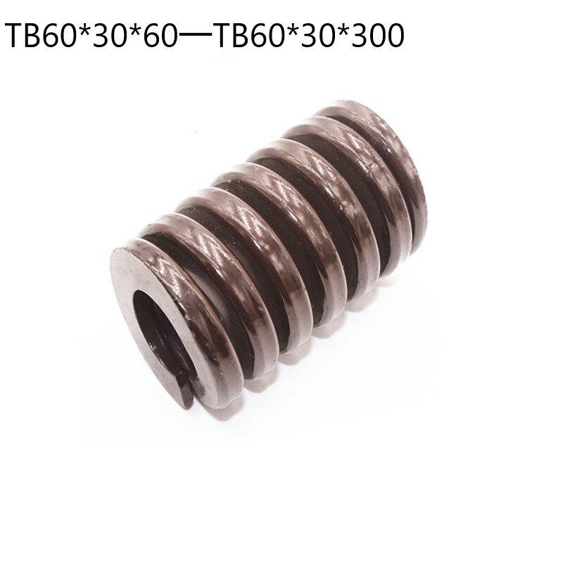 De alta calidad de acero de aleación marrón pesado rectangular molde primavera TB60 * 30*60 70 80 90 100, 125, 150, 175, 200, 250, 300