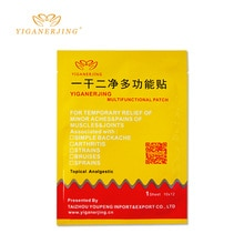 5Pcs Pain Reliving Patches Foot & Body Care Patches Suitable For Rheumatoid Arthritis/ Joint pain