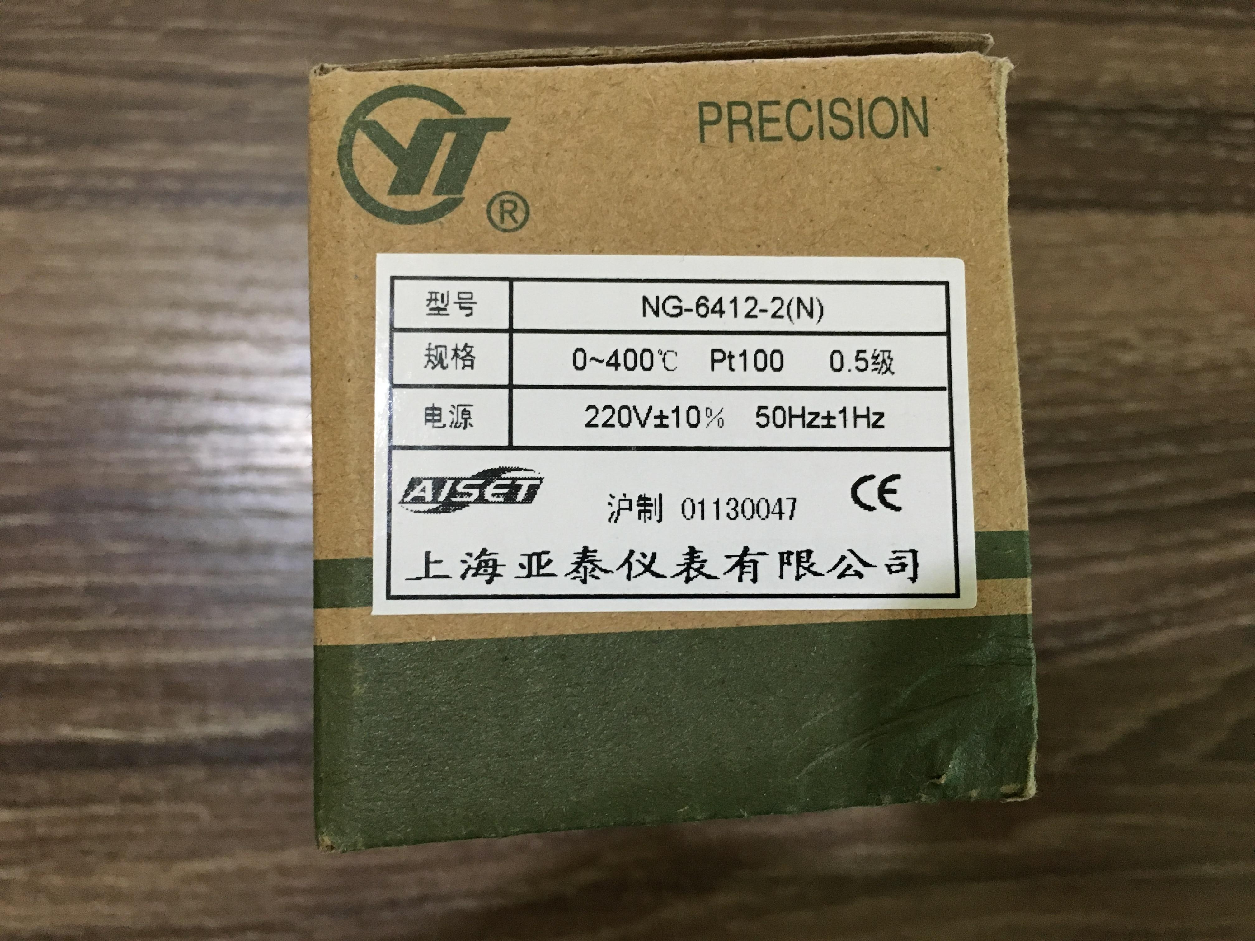 AISET controlador de temperatura genuino NG6000-2/NG-6412-2 nuevo termostato original PT100 0-400
