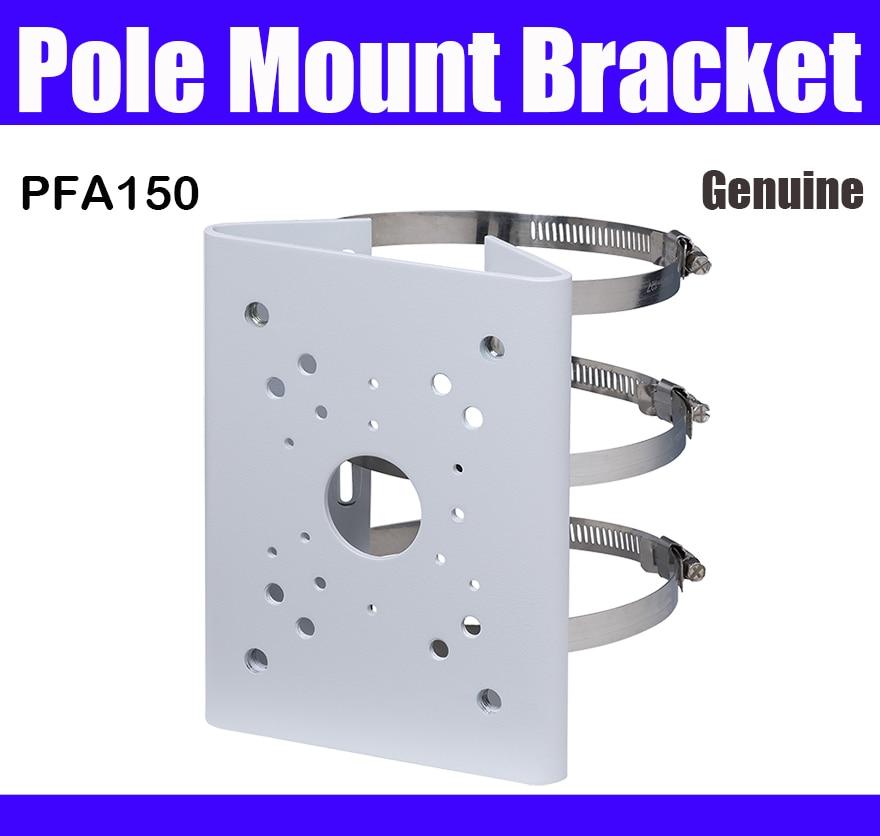 PFA150 Pole Mount Bracket Aluminum Neat  Integrated design IP Camera Accessories