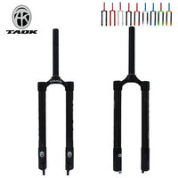 k3 24 inch mountain bicycle toothless disc brake shoulder control lock front fork spring shock absorber fork