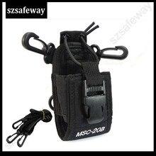 MSC-20B اتجاهين راديو حقيبة جلدية حمل حقيبة اسلكية تخاطب ل كينوود ل Yaesu Wouxun puxing UV-5R