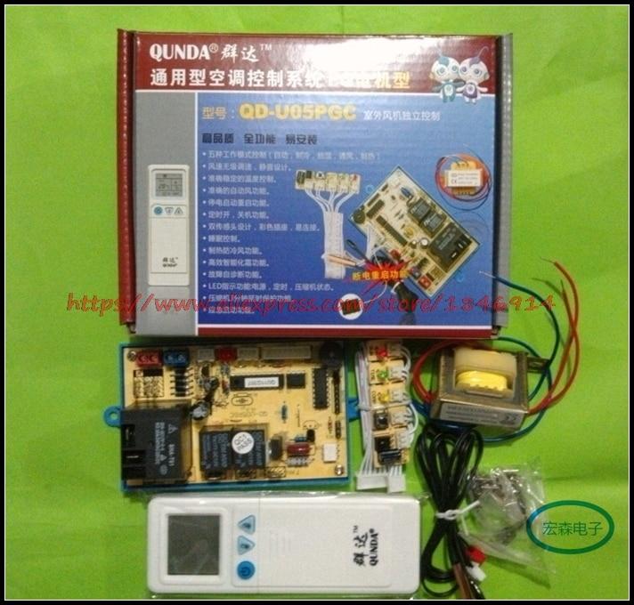 Компьютерная панель управления кондиционером общего назначения