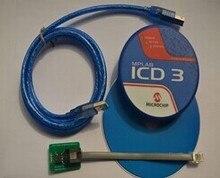 MPLAB Microchip ICD3 simulateur programmeur MPLAB-ICD3 PIC