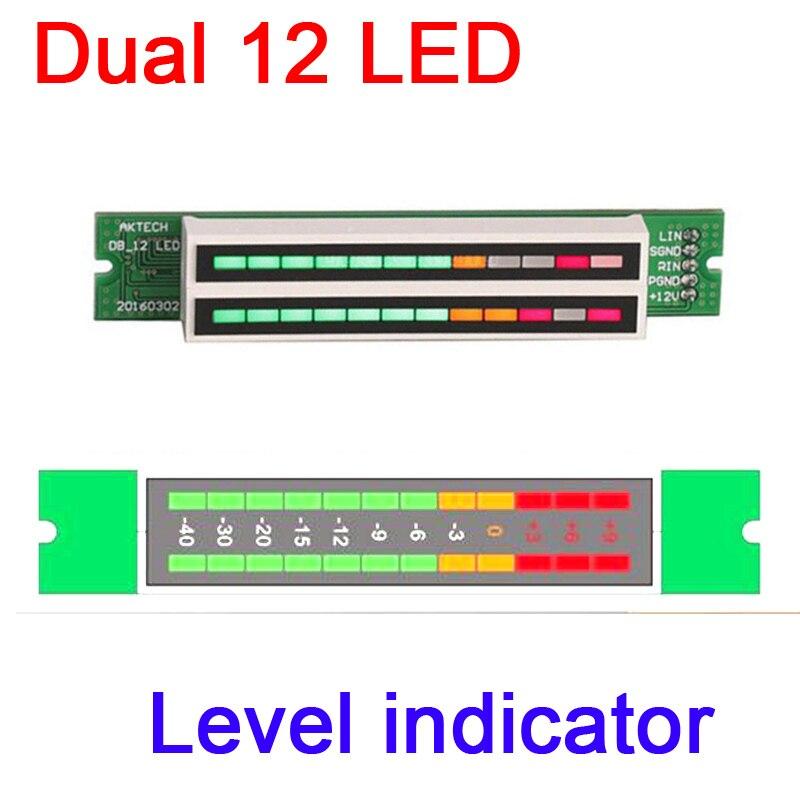 DYKB Dual 12 LED, indicador de nivel estéreo, amplificador AGC, pantalla de espectro de volumen, lámparas de Medidor de VU, velocidad ajustable