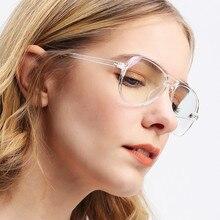 Прозрачные компьютерные очки Higodoy, прозрачная оправа, женские очки, пластиковые мужские очки с синим светом