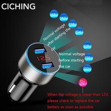 Chargeur double USB pour voiture, 3.1a rapide, chargeur de voiture, pour mercedes w205 seat leon, peugeot LED, renault megane 3, fortwo, dernier modèle 207