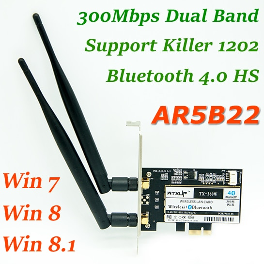 Беспроводной Wi-Fi адаптер Atheros AR5B22, двухдиапазонный 300mbps PCI-E PCI Express с антенной Bluetooth 4,0 + 2x5dBi для WIndows 7/8/8. 1