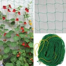 1.8m*1.8m garden fence nylon net plant growth climbing frame fence lattice gardening net vegetable plant lattice garden tools
