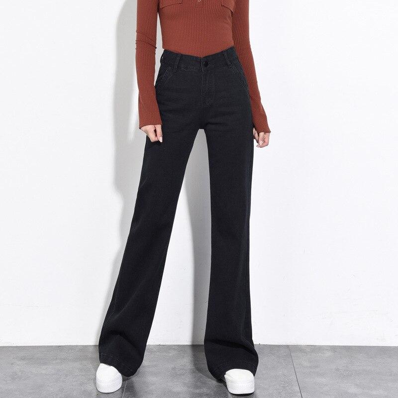 2021 осень и зима джинсы с высокой талией для женщин черные свободные прямые джинсы Широкие брюки женские джинсы женские