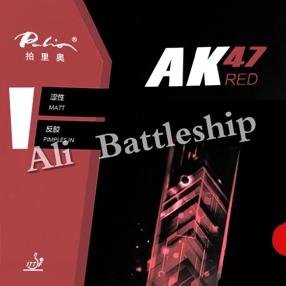 Оригинальный Palio AK47 AK-47 AK 47 RED Matt Pips-in pingpong резиновый 2,2 мм H45-47