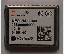 10 pcs HOT New GPS NEO-7M NEO-7M-0-000 NE0-7M-0-000