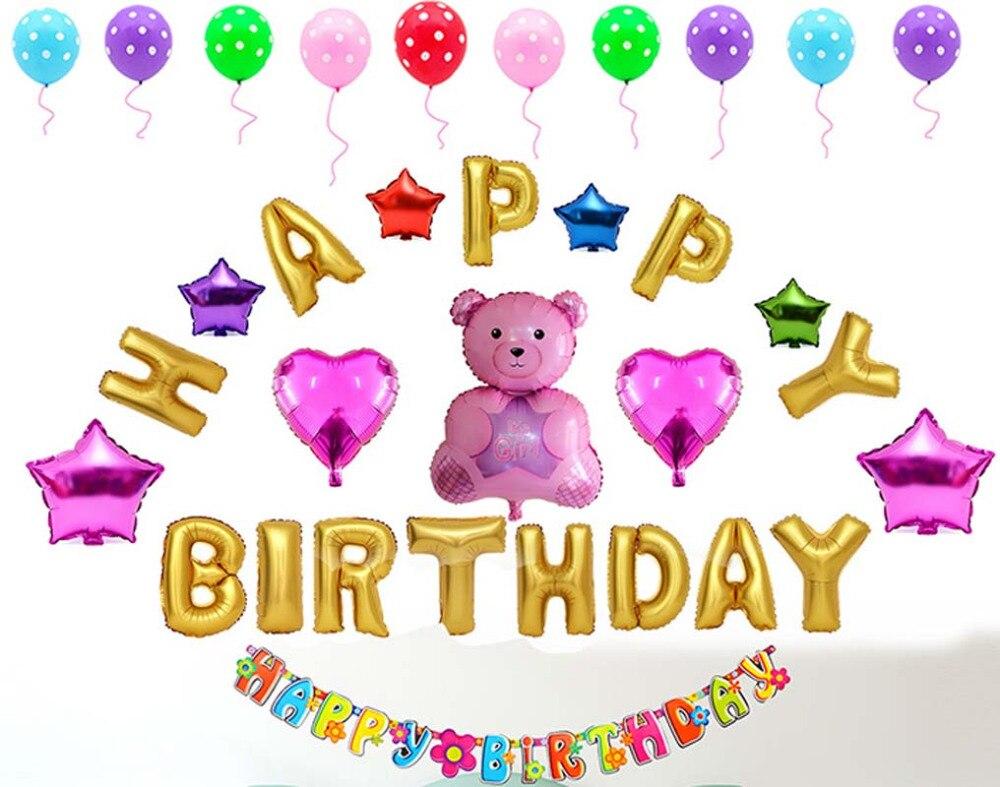 23 unids/lote de globos Rosas y azules de feliz cumpleaños, Set de decoración de fiesta de cumpleaños para niños, Baby Shower, provisiones para fiesta, globo de aluminio de látex