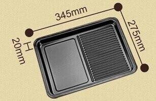 Bandeja de horno tostadora de ATO-RHR25 accesorios para barbacoa