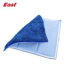 East 5 шт микрофибра кухонное полотенце салфетка для мытья посуды впитывающие салфетки синие бытовые чистящие толстые чистящие салфетки