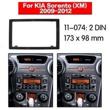 ar radio mounting stereo install trim installation 2-DIN dash kit for KIA Carens 2006-2012; Rondo 2007-2012  11-074