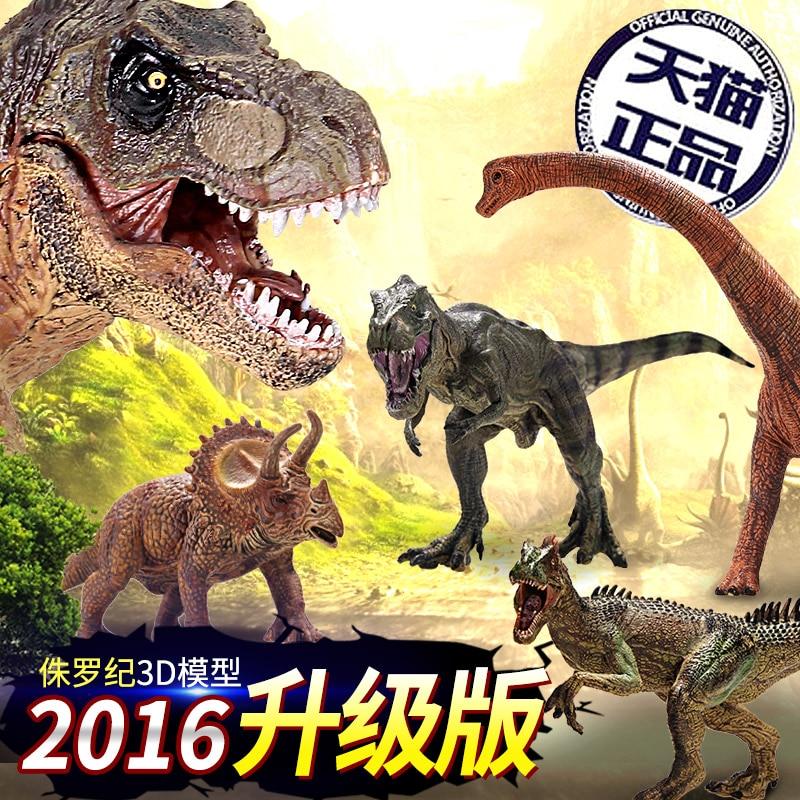Modelo de dinosaurio de juguete de época Jurásica de Brachiosaurus Stegosaurus Tyrannosaurus excelente regalo