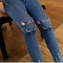 Jean de printemps-automne pour filles   Vêtements pour enfants dessin animé chat, Jeans brodés, pantalon crayon, Jeans pour petites filles de 2-10 ans