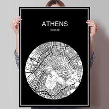 Affiche imprimée de carte du monde City   Athènes, grèce, autocollant mural imprimé sur papier ou toile, pour Bar Pub café salon, décoration de la maison