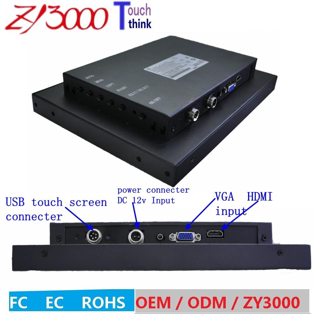 Odm تصميم Dc9-36v hmi لوحة الكمبيوتر 10.4